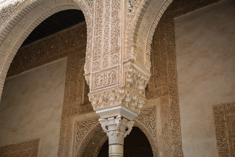 Capitals in the Nasrid Palaces